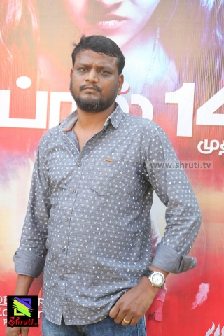 sivalinga-press-meet-45