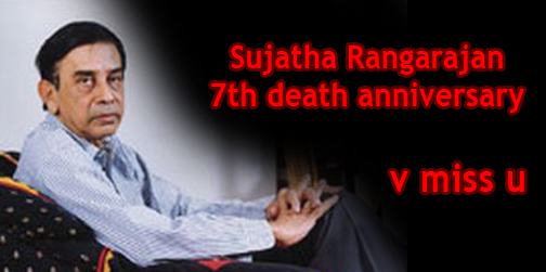 Sujatha Rangarajan 7th death anniversary – v miss u sir