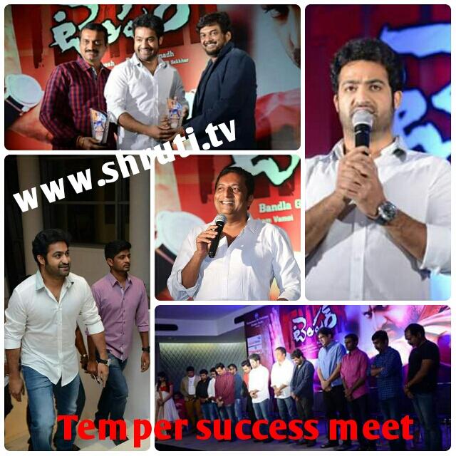 Jr.NTR Temper movie success meet album