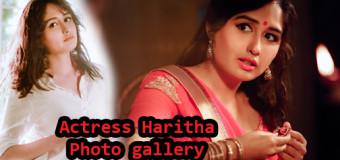 Actress Haritha Photo Gallery