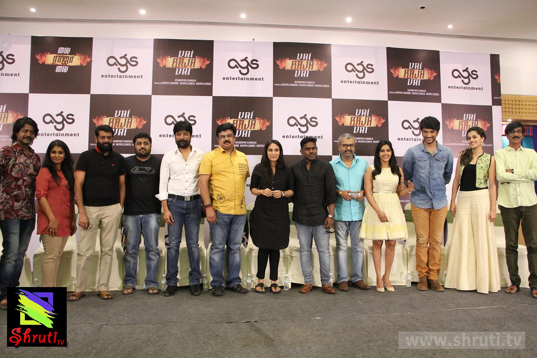 Vai Raja Vai hits screen this May 1