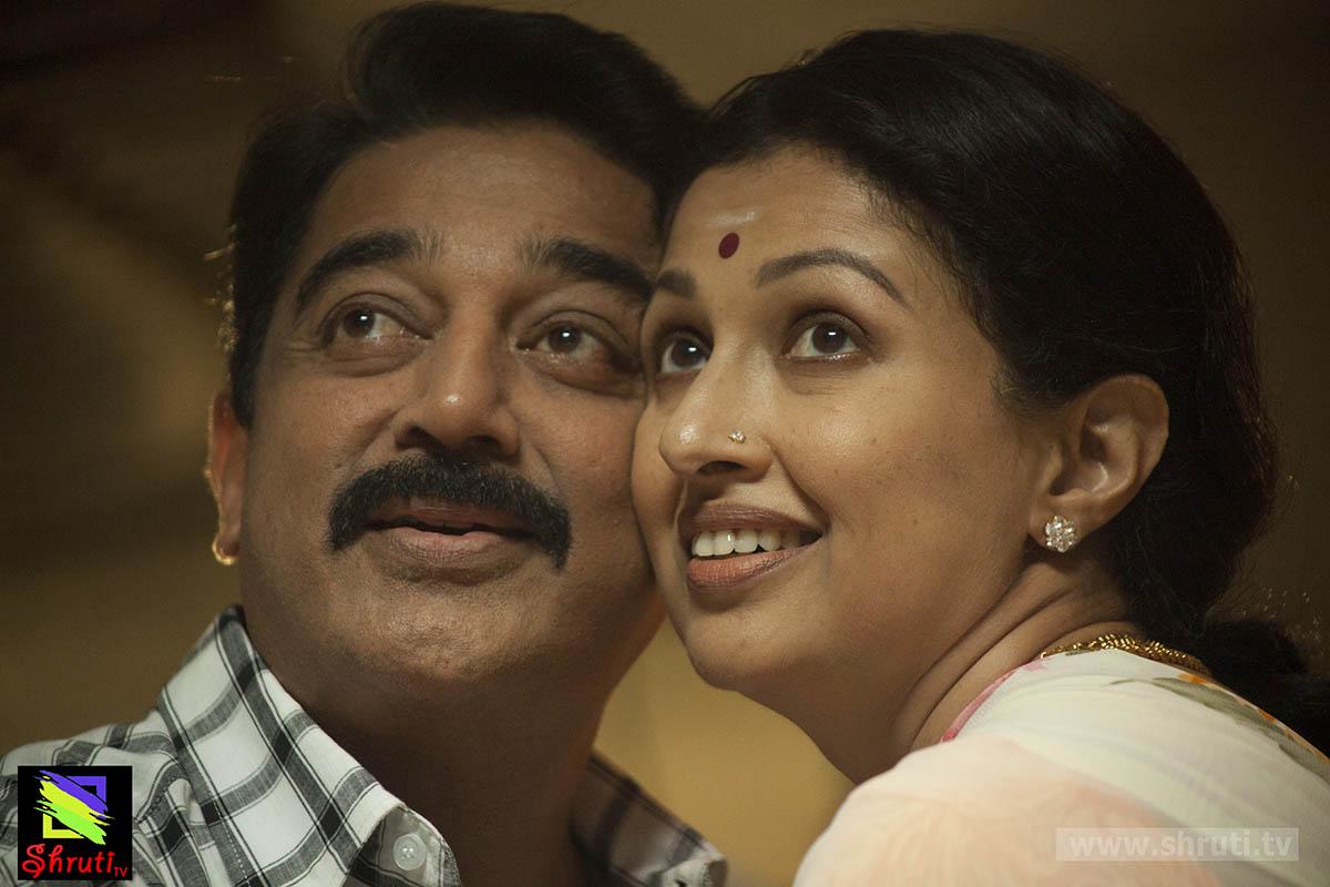 Papanasam Movie New Photo Gallery | Kamal Haasan