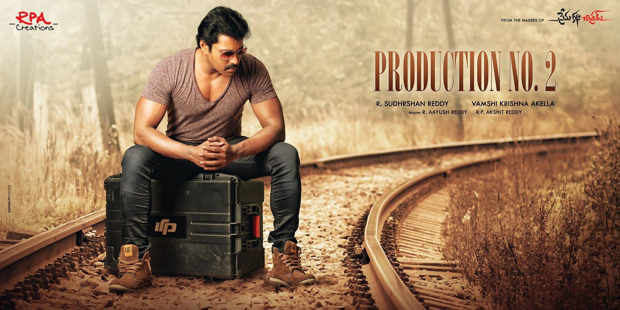 Sunil Untitled New Movie Posters