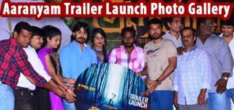 Aaranyam Trailer Launch Photo Gallery