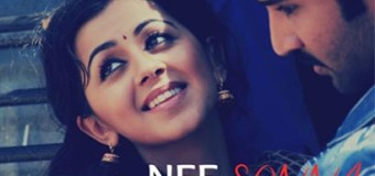 Nee Sonna Video Song – Yaagavarayinum Naa Kaakka | Aadhi, Nikki Galrani
