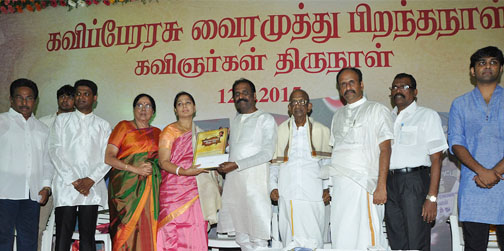 Vairamuthu Birthday Special – Kavingargal Thirunaal Photo Gallery