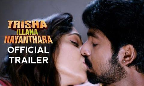 Trisha Illana Nayanthara – Official Trailer | G. V. Prakash Kumar, Anandhi, Manisha Yadav