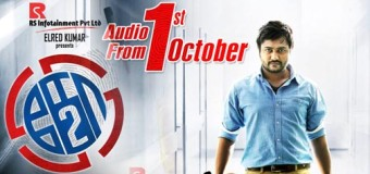 Kohila Kohila song promo from Ko2