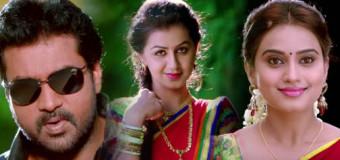Krishnashtami – Teaser | Sunil, Nikki Galrani, Dimple Chopade