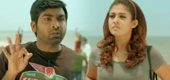 Naanum Rowdy Dhaan – Thangamey Official Video | Nayanthara, Vijay Sethupathi | Vignesh Shivan, Anirudh
