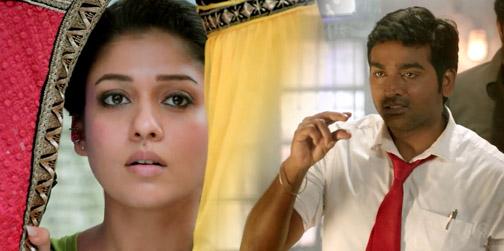 Naanum Rowdy Dhaan – Official Teaser | Vijay Sethupathi, Nayanthara