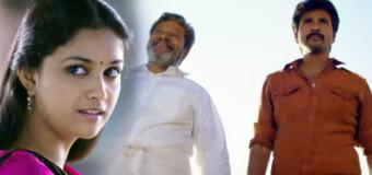 Rajini Murugan – Official Trailer 2 | Sivakarthikeyan, Keerthy Suresh