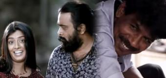 Thaarai Thappattai – Teaser   Bala   Ilaiyaraaja   M.Sasikumar, Varalaxmi