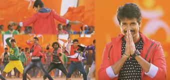 Vajrakaya – Video Song | Shivaraj Kumar, Ravi Teja, Sivakarthikeyan