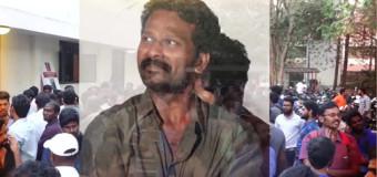 Visaranai Movie Discussion Forum | 'விசாரணை' திரைப்படம் குறித்த கருத்துரை கலந்துரையாடல்