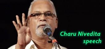 How to make a Good Short Film – Charu Nivedita speech