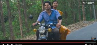 Kathirunna Pakshi Video Song – Kammatipaadam |Dulquer Salmaan