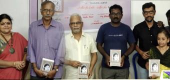 பா. வெங்கடேசனின் 'பாகீரதியின் மதியம்' நாவல் வெளியிட்டு விழா