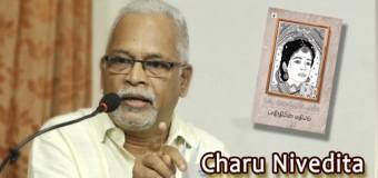 சாரு நிவேதிதா சிறப்புரை @ பா. வெங்கடேசனின் 'பாகீரதியின் மதியம்' நாவல் வெளியிட்டு விழா