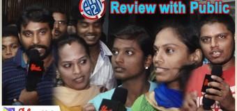 KO2 Review with Public | Bobby Simha, Prakash Raj, Nikki Galrani