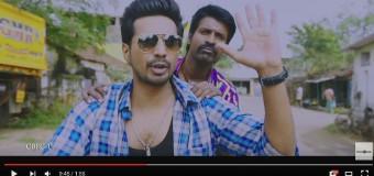 Velainu Vandhutta Vellaikaaran – Trailer | Vishnu Vishal, Soori, Nikki Galrani