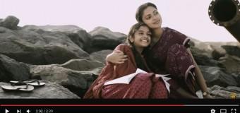 Amma Kanakku – Official Trailer | Amala Paul, Samuthirakani