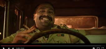 Akira – Official Trailer | Sonakshi Sinha, Konkana Sen Sharma, Anurag Kashyap | A.R. Murugadoss