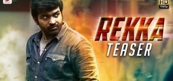 Rekka – Official Teaser | Vijay Sethupathi, Lakshmi Menon