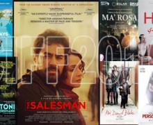 Must watch films in Chennai International Film Festival – 2016
