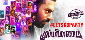 Lets Go Party – Mupparimanam Promo Song | GV Prakash | Shanthnu, Srushti