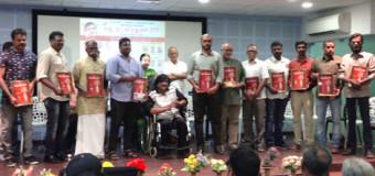 சுஜாதா விருதுகள் 2017