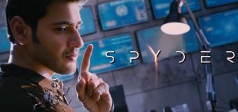 Glimpse Of SPYDER | Mahesh Babu | A R Murugadoss