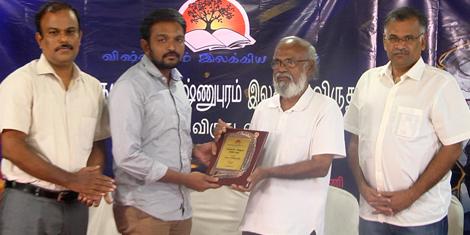 குமரகுருபரன் – விஷ்ணுபுரம் இலக்கிய விருது (2017) | காணொளிகள்