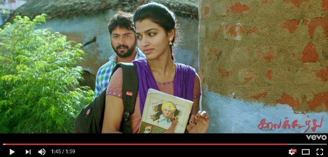 Kaalakkoothu – Kanna Katti Song Promo | Kalaiyarasan, Dhansika