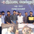 Ippadai-Vellum-Audio-Launch-Photos-cover