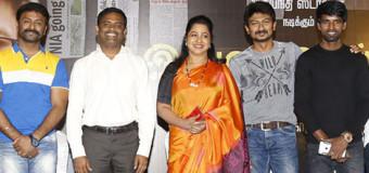 Ippadai Vellum – Press Meet Stills   Udhayanidhi Stalin, Soori