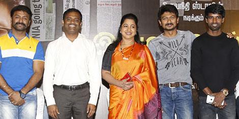 Ippadai Vellum – Press Meet Stills | Udhayanidhi Stalin, Soori