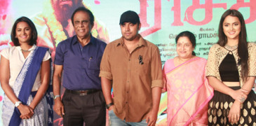 Richie-Movie-Audio-and-Trailer-Launch-Stills-cover