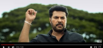 Masterpiece – Official Trailer | Mammootty , Mukesh ,Unni Mukundan , Gokul Suresh, Maqbool Salman