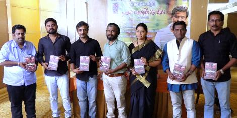 லஷ்மி சரவணகுமாரின் 'கொமோரா' நாவல் வெளியீட்டு விழா