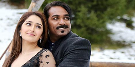 JUNGA HD Photos | Vijay Sethupati, Sayyeshaa