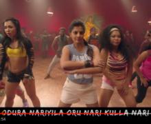 Odura Nari – Video Song | Echarikkai | Sarjun KM | Sundaramurthy KS | Sathyaraj | Varalakshmi