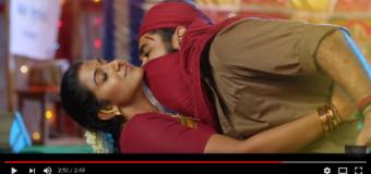 Kaali – Official Trailer | Vijay Antony | Kiruthiga Udhayanidhi