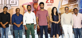 Semma Botha Aagathey – Press Meet Stills