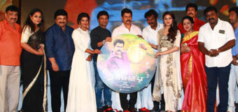 Vikram's Saamy Square Audio Launch Photo Gallery