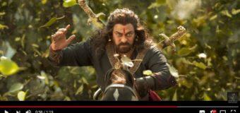 Sye Raa Narasimha Reddy – Teaser | Chiranjeevi | Ram Charan