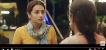 96 Trailer | Vijay Sethupathi, Trisha | Madras Enterprises
