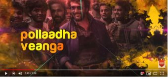 Marana Mass Lyric Video – Petta | Superstar Rajinikanth