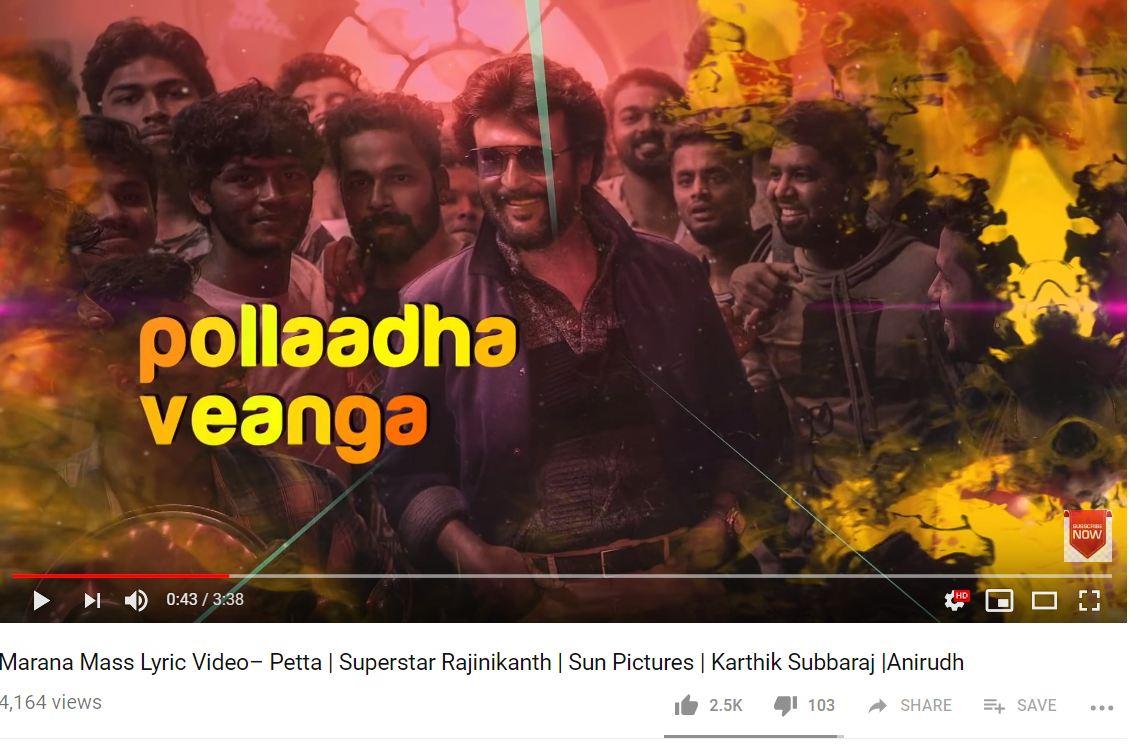 Marana Mass Lyric Video – Petta | Superstar Rajinikanth