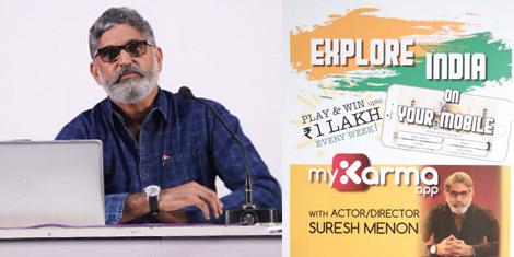 நடிகர் சுரேஷ் சந்திர மேனன் My Karma App க்விஸ் அப்ளிகேஷனை உருவாக்கியிருக்கிறார்
